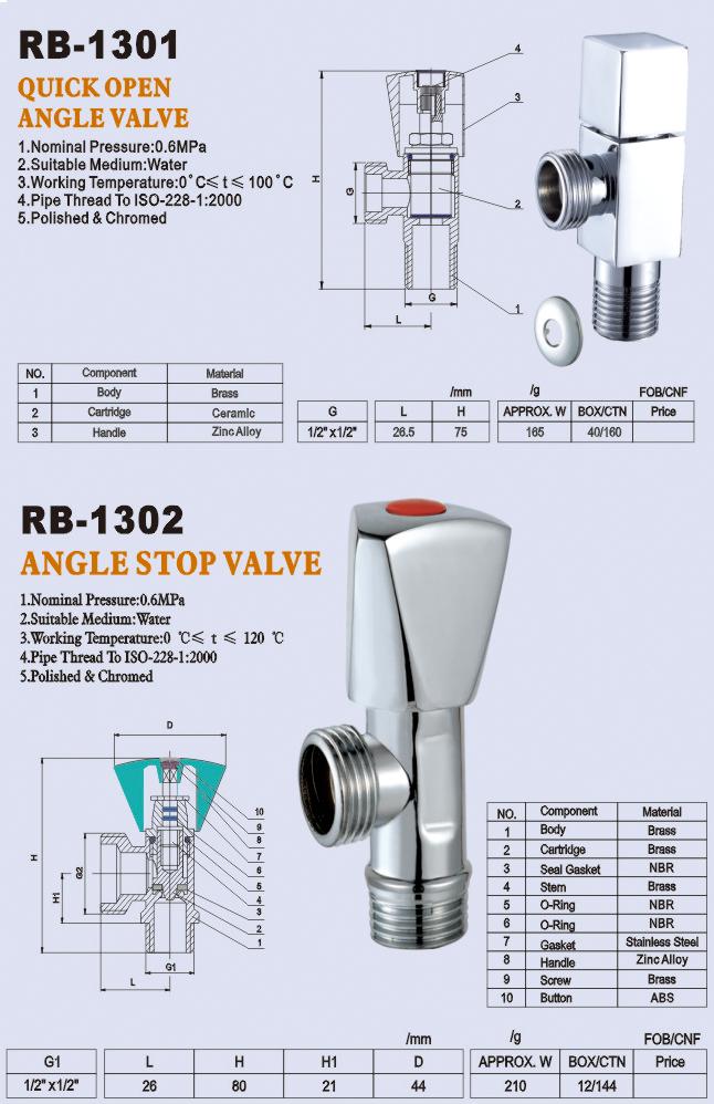 Rainbow valve sanitary ball valves gate stop